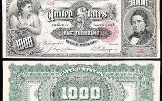 Το μοναδικής αξίας χαρτονόμισμα ονομάζεται Μάρσι προς τιμήν του Αμερικανού Γουίλιαμ Μάρσι, γερουσιαστή, υπουργού Πολέμου και κυβερνήτη της Νέας Υόρκης.