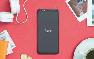Η νέα συσκευή θα πωλείται από σήμερα στην τιμή των 17.990 ρουβλίων (270 δολάρια), δηλαδή θα είναι σημαντικά φθηνότερη από αντίστοιχα κινητά τηλέφωνα που προσφέρουν οι Samsung και Apple.