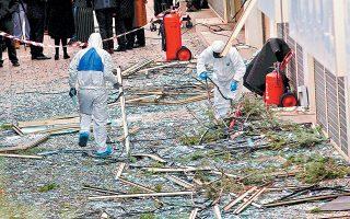 Το ωστικό κύμα προκάλεσε εκτεταμένες ζημιές σε πολλά γραφεία σε όλους τους ορόφους.