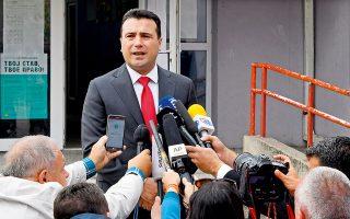 Η κυβέρνηση του Ζόραν Ζάεφ, μετά τη θύελλα που προκλήθηκε, σημείωσε ότι παραμένει πλήρως προσηλωμένη στη συμφωνία των Πρεσπών.