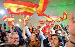 Οπαδοί του ακροδεξιού Vox γιόρτασαν χθες τα αποτελέσματα των εκλογών στους δρόμους της Σεβίλλης.