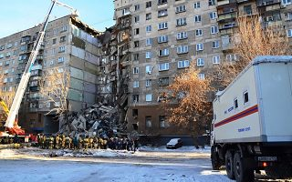 epa07255259 A handout picture made available by the Russian Emergency Situations Ministry  Chelyabinsk Region shows Russian rescue workers cleaning debris after a gas explosion in an apartment building in the city of Magnitogorsk, Chelyabinsk region, Russia, 31 December 2018. The explosion in a residential building in Magnitogorsk damaged 48 apartments, in which reportedly 110 people lived. Six people were removed from the rubble: four died, two were injured, including one child. The fate of 68 residents is still unknown.  EPA/RUSSIAN EMERGENCY SITUATIONS MINISTRY HANDOUT BEST QUALITY AVAILABLE * HANDOUT EDITORIAL USE ONLY/NO SALES