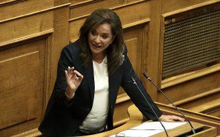 Η βουλευτής της ΝΔ Ντόρα Μπακογιάννη μιλάει στη συζήτηση επί της πρότασης δυσπιστίας της ΝΔ κατά της Κυβέρνησης στην Ολομέλεια της Βουλής, Αθήνα, Παρασκευή 15 Ιουνίου 2018. ΑΠΕ-ΜΠΕ/ΑΠΕ-ΜΠΕ/ΣΥΜΕΛΑ ΠΑΝΤΖΑΡΤΖΗ