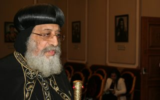 «Εχουν απώτερο στόχο την αποδυνάμωση της αιγυπτιακής εθνικής ενότητας», λέει στην «Κ» ο πατριάρχης της Κοπτικής Oρθόδοξης Εκκλησίας κ. Θεόδωρος.