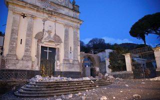 italia-se-epifylaki-oi-italikes-arches-meta-ton-seismo-2290983