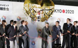 oi-diorganotes-toy-tokio-2020-zitoyn-na-allaxei-ora-o-marathonios-logo-zestis-2287460