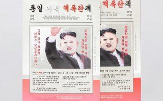 xepoylise-sti-notio-korea-i-pyriniki-maska-omorfias-kim-giongk-oyn-fotografies0