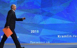 Russian President Vladimir Putin arrives for his annual news conference in Moscow, Russia, Thursday, Dec. 20, 2018. (Alexei Druzhinin, Sputnik, Kremlin Pool Photo via AP)