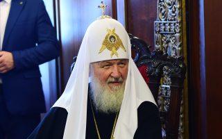 o-patriarchis-moschas-kalei-toys-igetes-toy-kosmoy-na-yperaspistoyn-tin-ekklisia-tis-oykranias0
