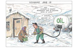skitso-toy-ilia-makri-28-12-180