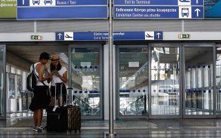 Δεδομένης της ήδη ισχυρής παρουσίας της στην Ελλάδα η Fraport δεν θα διεκδικήσει το 30% του ΔΑΑ.
