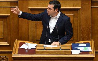 tsipras-paralavame-ti-chora-meta-apo-mia-pentaetia-katastrofis0