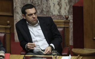 stis-vryxelles-apopse-o-al-tsipras-gia-to-eyropaiko-symvoylio0