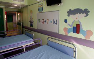 Φωτογραφία από τους χώρους και τους θαλάμους των ανακαινισμένων πτερύγων των νοσοκομείων παίδων «Η ΑΓΙΑ ΣΟΦΙΑ» και «ΠΑΝ. & ΑΓΛ. ΚΥΡΙΑΚΟΥ» από την ΟΠΑΠ, Τετάρτη 4 Νοεμβρίου 2015. ΑΠΕ-ΜΠΕ/ΑΠΕ-ΜΠΕ/ΑΛΕΞΑΝΔΡΟΣ ΒΛΑΧΟΣ