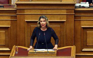 Η υφυπουργός Προστασίας του Πολίτη  Κατερίνα Παπακώστα μιλά από το βήμα στη σημερινή δεύτερη  μέρα συζήτησης του Προϋπολογισμού του 2019, στην Ολομέλεια της Βουλής, Πέμπτη 13  Δεκεμβρίου 2018. ΑΠΕ-ΜΠΕ/ΑΠΕ-ΜΠΕ/Αλέξανδρος Μπελτές