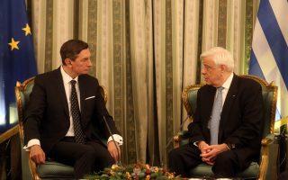 Ο Πρόεδρος της Δημοκρατίας Προκόπης Παυλόπουλος (Δ) και ο Σλοβένος ομόλογός του Borut Pahor (Α) κάνουν κοινές δηλώσεις στο Προεδρικό Μέγαρο, στο ξεκίνημα της επίσημης επίσκεψης  του Σλοβένου Προέδρου στην Αθήνα, Τρίτη 4 Δεκεμβρίου 2018 ΑΠΕ-ΜΠΕ/ΑΠΕ-ΜΠΕ/Αλέξανδρος Μπελτές