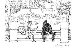 skitso-toy-andrea-petroylaki-11-12-180