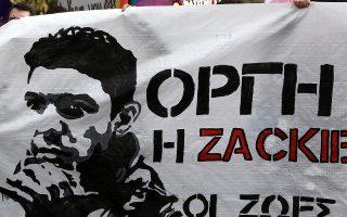Μέλη της ΛΟΑΤΚΙ κοινότητας και συλλογικότητες πραγματοποίησαν πορεία προς τη ΓΑΔΑ για τον θάνατο του Ζακ Κωστόπουλου, Σάββατο 01 Δεκεμβρίου 2018, διαμαρτυρόμενοι για την στάση της Αστυνομίας και ζητώντας την τιμωρία όλων των ενόχων. ΑΠΕ-ΜΠΕ/ΑΠΕ-ΜΠΕ/ΣΥΜΕΛΑ ΠΑΝΤΖΑΡΤΖΗ