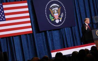 U.S. President Donald Trump delivers remarks at the Project Safe Neighborhoods National Conference in Kansas City, Missouri, U.S., December 7, 2018. REUTERS/Jonathan Ernst