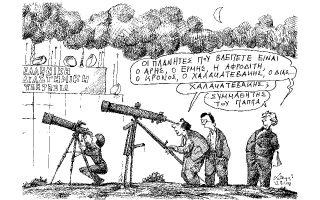 skitso-toy-andrea-petroylaki-13-12-180