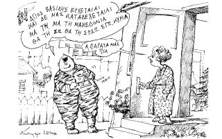 skitso-toy-andrea-petroylaki-30-12-180