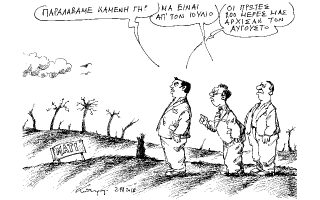 skitso-toy-andrea-petroylaki-02-12-180