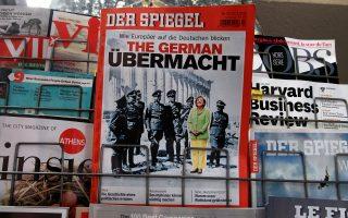 Το εξώφυλλο του γερμανικού περιοδικού