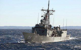 Αυτή την περίοδο γίνεται προσπάθεια εξεύρεσης πόρων –περίπου 300 εκατ. ευρώ– για την αγορά δύο παλαιών φρεγατών, της «Melbourne» και της «Newcastle» (φωτ.), του βασιλικού ναυτικού της Αυστραλίας.