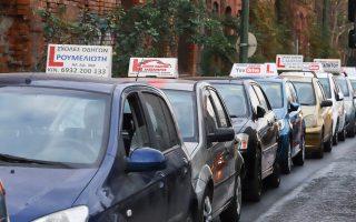 «Το νομοσχέδιο έχει πολλά προβλήματα και η αίσθησή μου είναι ότι δεν περνούν οι προβλέψεις του από τη νομοπαρασκευαστική επιτροπή της Βουλής», λέει ο αντιπρόεδος της Πανελλήνιας Ομοσπονδίας Εκπαιδευτών Οδηγών (φωτ. από πρόσφατη διαμαρτυρία στη Θεσσαλονίκη).