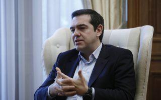 tsipras-sto-tass-i-ellada-vrisketai-se-dialogo-me-tin-ee-gia-tin-epektasi-toy-turkish-stream-2287666