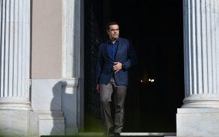 synantisi-al-tsipra-me-ton-palaistinio-ypex0