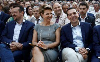 Ο πρωθυπουργός Αλέξης Τσίπρας (2Δ), ο  υπουργός Υποδομών και Μεταφορών Χρήστος Σπίρτζης (Δ) και η υπουργός Διοικητικής Ανασυγκρότησης Όλγα Γεροβασίλη (2Α) και ο  υπουργός Ψηφιακής Πολιτικής, Τηλεπικοινωνιών και Ενημέρωσης Νίκος Παππάς (Α),   παρακολουθούν ομιλίες  κατά τη διάρκεια της  εκδήλωσης για την παρουσίαση από το Υπουργείο Διοικητικής Ανασυγκρότησης της «Εθνικής Στρατηγικής για τη Διοικητική Μεταρρύθμιση 2017-2019», την Τετάρτη 30 Αυγούστου 2017, στο Μουσείο Μπενάκη. Κεντρική ομιλία στην εκδήλωση πραγματοποίησε ο πρωθυπουργός, Αλέξης Τσίπρας ενώ χαιρετισμό απεύθυνε ο Πρέσβης της Γαλλικής Δημοκρατίας στην Ελλάδα, Christophe Chantepy, στο πλαίσιο της παροχής τεχνικής βοήθειας από την Expertise France στον τομέα των διοικητικών μεταρρυθμίσεων. ΑΠΕ-ΜΠΕ / ΑΠΕ-ΜΠΕ / ΓΙΑΝΝΗΣ ΚΟΛΕΣΙΔΗΣ