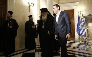 Ο πρωθυπουργός Αλέξης Τσίπρας με τον Αρχιεπίσκοπο Αθηνών Ιερώνυμο αποχωρούν από την αίθουσα μετά το τέλος των δηλώσεων για την συνάντηση που είχαν, την Τρίτη 6 Νοεμβρίου 2018, στο Μέγαρο Μαξίμου. Στο Κοινό Ανακοινωθέν Εκκλησίας-Πολιτείας στο οποίο κατέληξαν ο πρωθυπουργός και ο Αρχιεπίσκοπος Ιερώνυμος και το οποίο διάβασε ο κ. Τσίπρας αναφέρεται ότι «στόχος μας είναι να θέσουμε το πλαίσιο διευθέτησης και επίλυσης ιστορικών εκκρεμοτήτων, αλλά και να ενισχύσουμε την αυτονομία της Ελλαδικής Εκκλησίας έναντι του Ελληνικού Κράτους, αναγνωρίζοντας την προσφορά και τον ιστορικό της ρόλο στη γέννηση και τη διαμόρφωση της ταυτότητάς του». ΑΠΕ-ΜΠΕ/ΑΠΕ-ΜΠΕ/ΑΛΕΞΑΝΔΡΟΣ ΒΛΑΧΟΣ