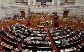 Ο πρωθυπουργός Αλέξης Τσίπρας μιλά στην ολομέλεια της Βουλής ,Τετάρτη 28 Νοεμβρίου 2018. Πραγματοποιήθηκε στην ολομέλεια της Βουλής η συζήτηση και η ψήφιση επί της αρχής, των άρθρων και του συνόλου του σχεδίου νόμου: «Υποχρεώσεις αερομεταφορέων σχετικά με τα αρχεία επιβατών ΑΠΕ-ΜΠΕ/ΑΠΕ-ΜΠΕ/Παντελής Σαίτας