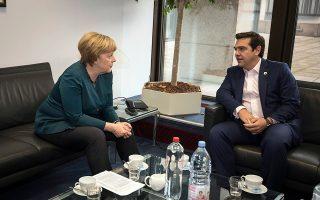 Οι συναντήσεις Τσίπρα και Μέρκελ ήσαν πολλές την τελευταία τετραετία. Οι δύο ηγέτες στήριξαν ο ένας τον άλλο στα δύσκολα.