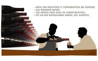 skitso-toy-dimitri-chantzopoyloy-02-12-180