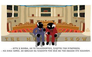 skitso-toy-dimitri-chantzopoyloy-19-12-180