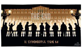 skitso-toy-dimitri-chantzopoyloy-15-12-180