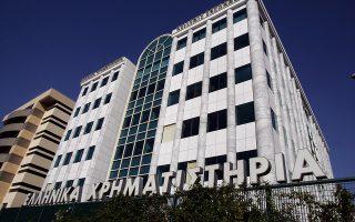 Άποψη του κτιρίου όπου στεγάζεται το Χρηματιστήριο Αθηνών, Πέμπτη 26 Νοεμβρίου 2009. Ισχυρές πτωτικές τάσεις επικράτησαν στη σημερινή συνεδρίαση του Χρηματιστηρίου Αθηνών.