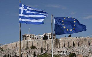 Η Ελλάδα φαίνεται ότι βγήκε από το μνημόνιο μόνο και μόνο για να βρει κλειστές τις αγορές, ή με ελάχιστη διάθεση για να τοποθετηθούν στα ελληνικά ομόλογα και με υψηλό κόστος, και να αντιμετωπίζεται με επιφύλαξη από τους επενδυτές, καθώς η κληρονομιά της κρίσης, κυρίως στις τράπεζες και στην ανάπτυξη, εξακολουθεί να τη βαραίνει.