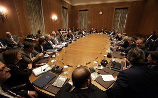 Γενική άποψη από τη συνεδρίαση του Υπουργικού Συμβουλίου υπό την προεδρεία του πρωθυπουργού Αλέξη Τσίπρα στη Βουλή, Αθήνα, Τρίτη 16 Οκτωβρίου 2018. ΑΠΕ-ΜΠΕ/ΑΠΕ-ΜΠΕ/ΣΥΜΕΛΑ ΠΑΝΤΖΑΡΤΖΗ
