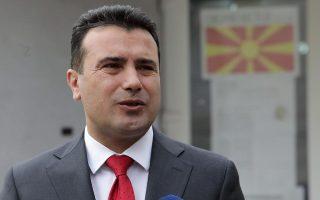 pagkosmia-makedonia-sto-protochroniatiko-minyma-toy-zaef0