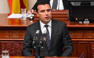 zoran-zaef-eimai-makedonas-milo-makedonika-kai-einai-dikaioma-moy0