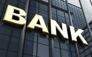 Ολες οι τράπεζες βρίσκονται σε διαδικασία ψηφιακού μετασχηματισμού που οδηγεί σε ενίσχυση των ψηφιακών δικτύων διανομής προϊόντων και υπηρεσιών, ενώ ταυτόχρονα αλλάζει σταδιακά και ουσιαστικά την εικόνα των τραπεζικών υποκαταστημάτων που γνωρίζαμε έως σήμερα.