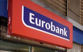 Η τιτλοποίηση που πραγματοποιεί η Eurobank αποτελεί την πρώτη προσπάθεια που επιχειρεί ελληνική τράπεζα μετά την κρίση. Στόχος της διοίκησης της Eurobank η όλη διαδικασία να έχει ολοκληρωθεί έως τα μέσα του 2019, ενώ με παράλληλες διαδικασίες θα ξεκινήσει η μεγάλη τιτλοποίηση των 7 δισ. ευρώ που έχει ανακοινώσει η τράπεζα στο πλαίσιο της συγχώνευσης με την Grivalia.