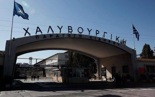 meso-tis-dikastikis-odoy-tha-lythoyn-oi-diafores-dei-kai-chalyvoyrgikis