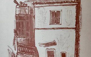 Σπίτι στην οδό Ξάνθου 6 (κατεδαφισμένο), στο Κολωνάκι. Με το πενάκι του Ράντου Αριόν, το 1973.