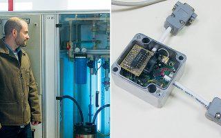 Το Ινστιτούτο Βιομηχανικών Συστημάτων, που λειτουργεί στην Πάτρα εδώ και 20 χρόνια, έχει υλοποιήσει πάνω από 100 προγράμματα. Από λογισμικό για την ασφάλεια υπολογιστικών δικτύων και αξιοποίηση καμερών σε έκτακτα γεγονότα έως εφαρμογές για «έξυπνη» διαχείριση ενέργειας.
