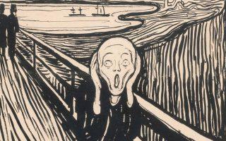 Εκθεση αφιερωμένη στον Εντβαρντ Μουνχ, με κεντρικό έκθεμα μια σπάνια λιθογραφία του διάσημου έργου του.