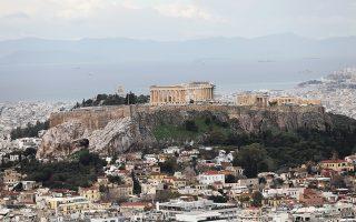 teichos-dekaorofon-ktirion-kato-apo-ton-vracho-tis-akropolis-2292999